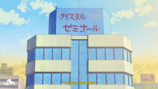Sailor Moon Crystal - 2 (8)